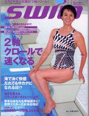 Swim11_1