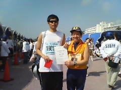 Fw:湘南国際マラソン